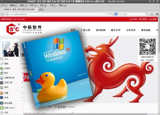 Chinese Army developed its own Windows operating system - Photo 1.