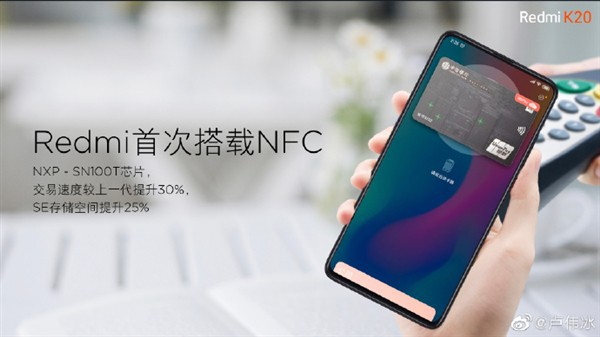 Boss Xiaomi confirmed the cheap Redmi K20 will have expensive iPhone XS-like components - Photo 1.