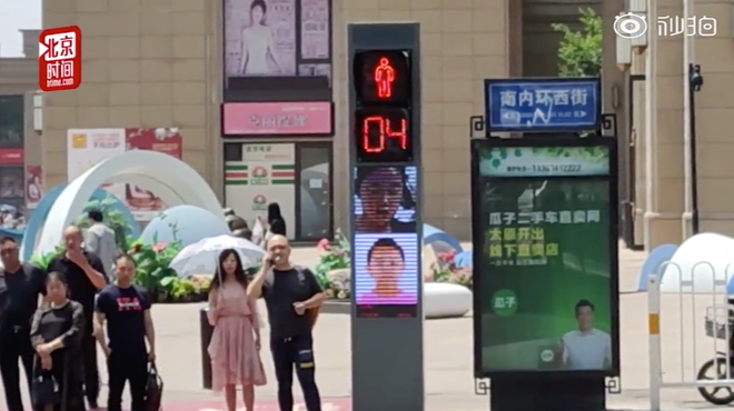 An urgent Chinese public opinion when facial recognition technology displays both children's images and information - Photo 1.