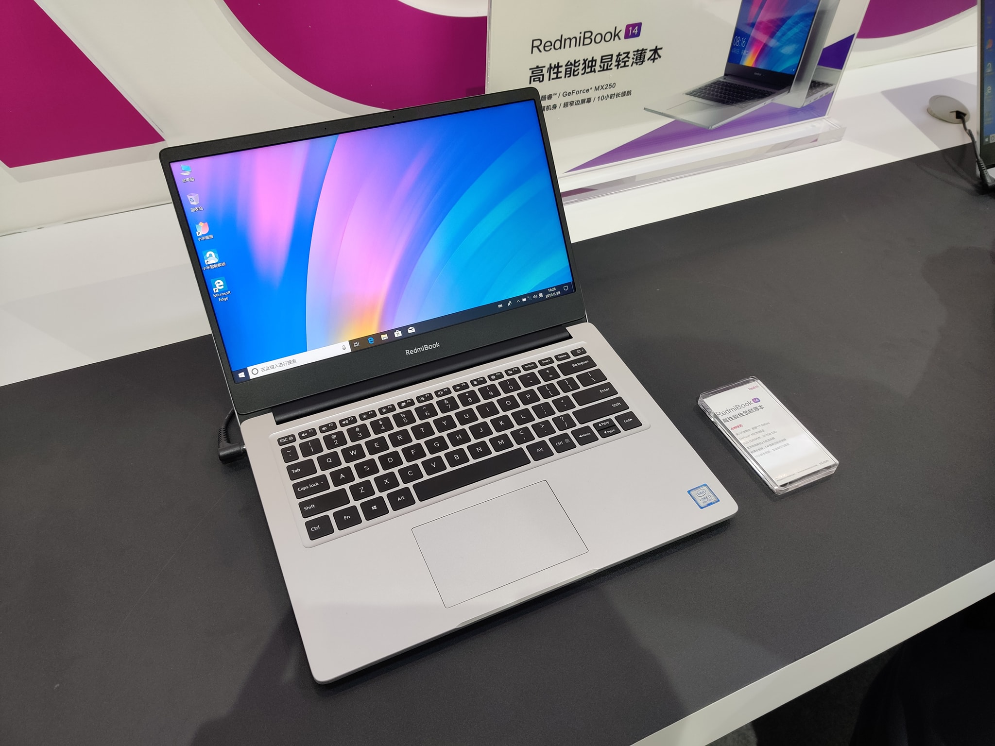 Sforum - Latest technology information page 61813679_2735881206483967_1288857361259167744_o Close up of Redmi's first thin, light, and light RedmiBook laptop