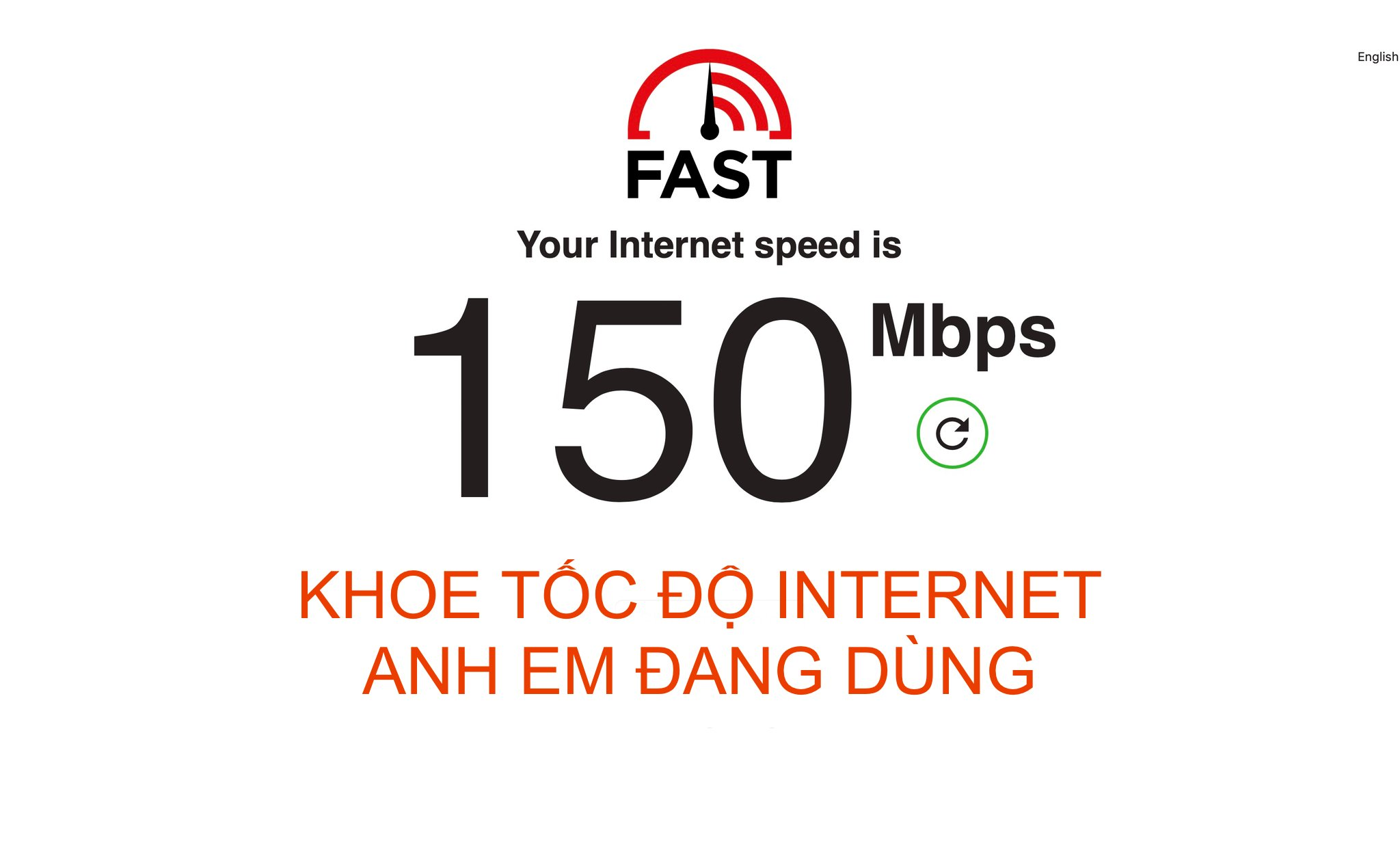 Invite you to show the speed of the Internet you are using
