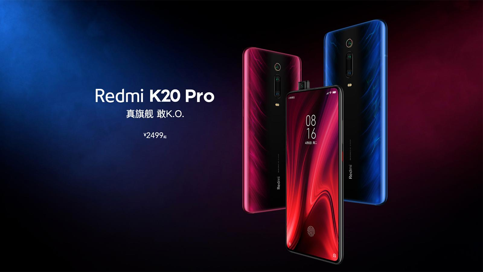 Sforum - The latest technology information redmi_k20_pro Redmi K20 Pro is about to have 12GB RAM version
