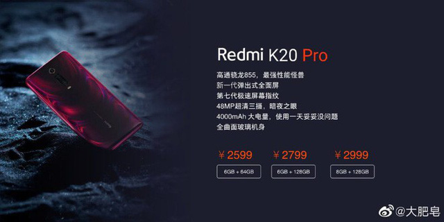 Redmi K20 Pro price, only 8.7 million for smartphones using Snapdragon 855 chip, 48MP camera - Photo 1.