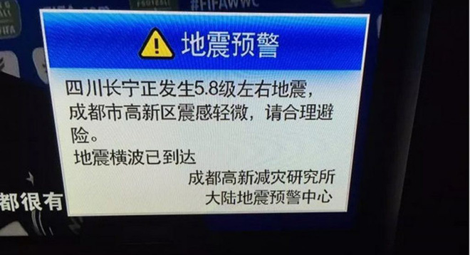 How did the earthquake early warning system save thousands of lives in Sichuan? - Photo 1.