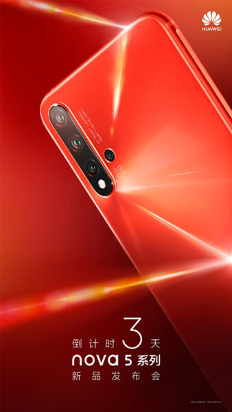 Sforum - Latest technology information page Huawei-Nova-5-Pro-lo-anh-poster-1-338x600 Huawei Nova 5 Pro official poster appears, confirming there are 4 rear cameras and coral orange