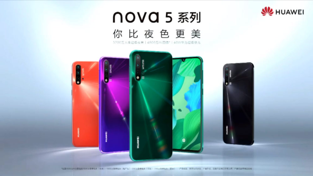 Sforum - Latest technology information page huawei-nova-5-series-colors-1000x563 Huawei Nova 5 Series launched: 3 versions, the highest Kirin 980, 4 cameras, 40W fast charger