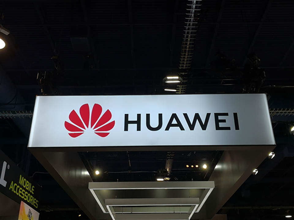 Sforum - Latest technology information page Huawei-leading-5G-1 Huawei's 5G core network won the best 5G network award at the global summit