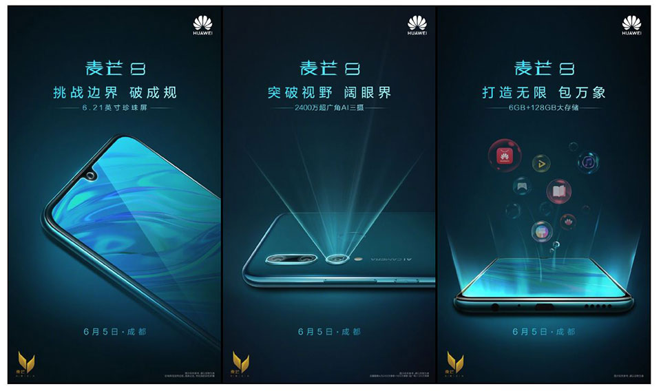 Sforum - Latest technology information page huawei-maimang-8-1 Huawei Maimang 8 information leak: Water drop screen, 6GB RAM, 3 cameras after, 2 days out