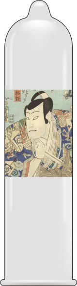 Japan is about to bring folk culture in the Edo period to condoms, promising to debut in the Tokyo Olympic Games - Photo 1.