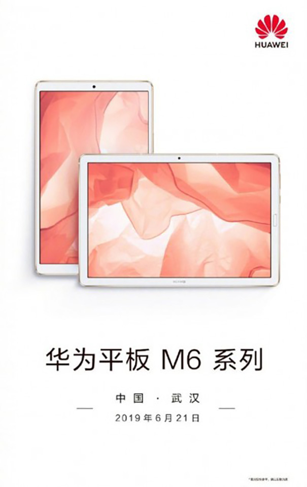 Sforum - The latest technology information page MediaPad-M6-lo-anh-2 MediaPad M6 comes out with impressive design before the official launch date