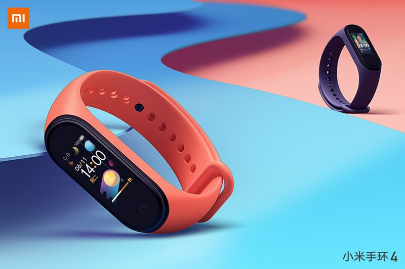 Sforum - Latest technology information page Mi-Band-4-press-renders Mi Band 4 is completely revealed right before G