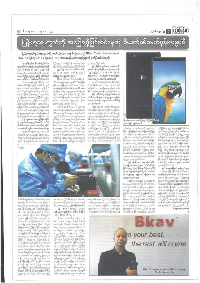 Myanmar newspaper: Bphone 3 duo will sell to Myanmar market from early July - VnReview