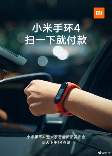 Sforum - Latest technology information page Mi-Band-4-press-renders-e-432x600 NFC variant Xiaomi Mi Band 4 is confirmed to support consumer payment