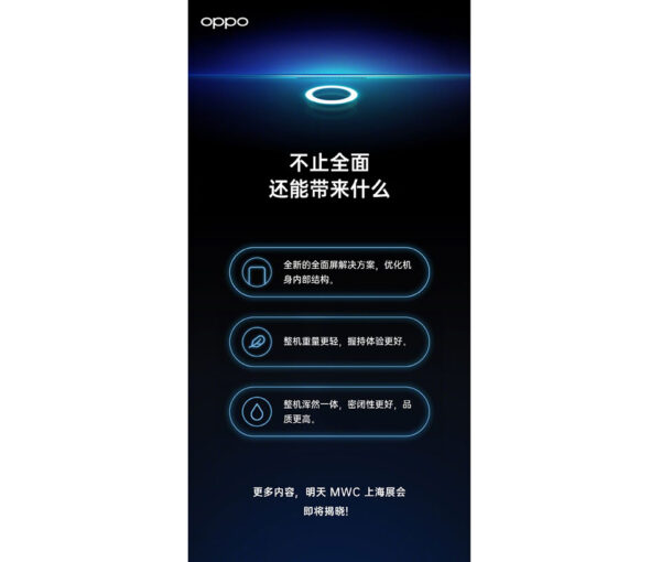 Sforum - Latest technology information page OPPO-smartphone-1-600x510 OPPO launches teaser for the first smartphone in the world with selfie camera hidden under the screen, revealing many interesting details