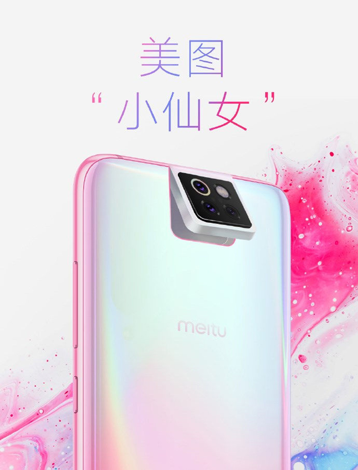 Sforum - Latest technology information page Smartphone-Meitu-1 Revealing Xiaomi Meitu with a rotating camera cluster with the same design as Zenfone 6 but more beautiful