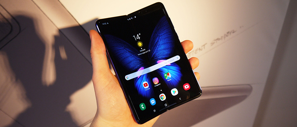 Sforum - The latest technology information page Galaxy-Fold-1 Samsung is developing Galaxy Fold successor with 8-inch screen, supporting S Pen