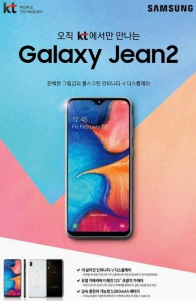 Sforum - Latest technology information page gsmarena_004-1-391x600 Samsung launched Galaxy Jean2 and Galaxy Wide4 in Korea, priced from 4 million VND