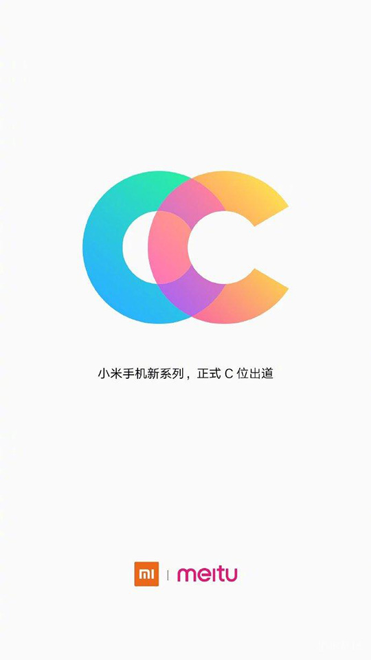 Sforum - Latest technology information page Xiaomi-ra-mat-dong-CC-moi-1-1 This is all information about configuration and price of upcoming Xiaomi Mi CC9 and CC9e duo