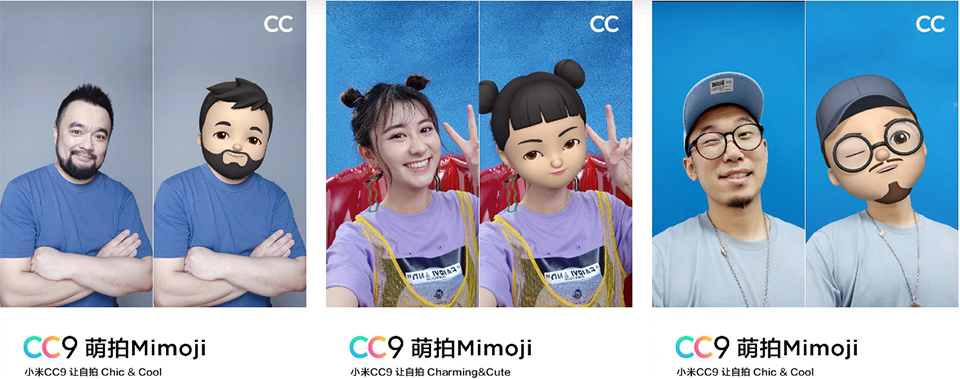 Sforum - Xiaomi-Mi-CC9-Mimiji-1 Xiaomi Mi CC9-1 latest technology information page will be launched with the new version of Mimoji with many attractive features.