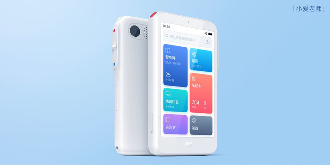 Xiaomi launched an integrated dictionary English teaching machine, priced at VND 1.7 million - Photo 1.