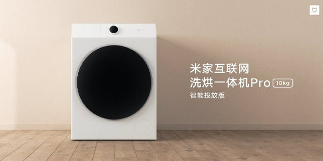 Xiaomi launched the Mijia smart washer that integrates virtual assistant Xiao AI, priced at 10.1 million - Photo 1.