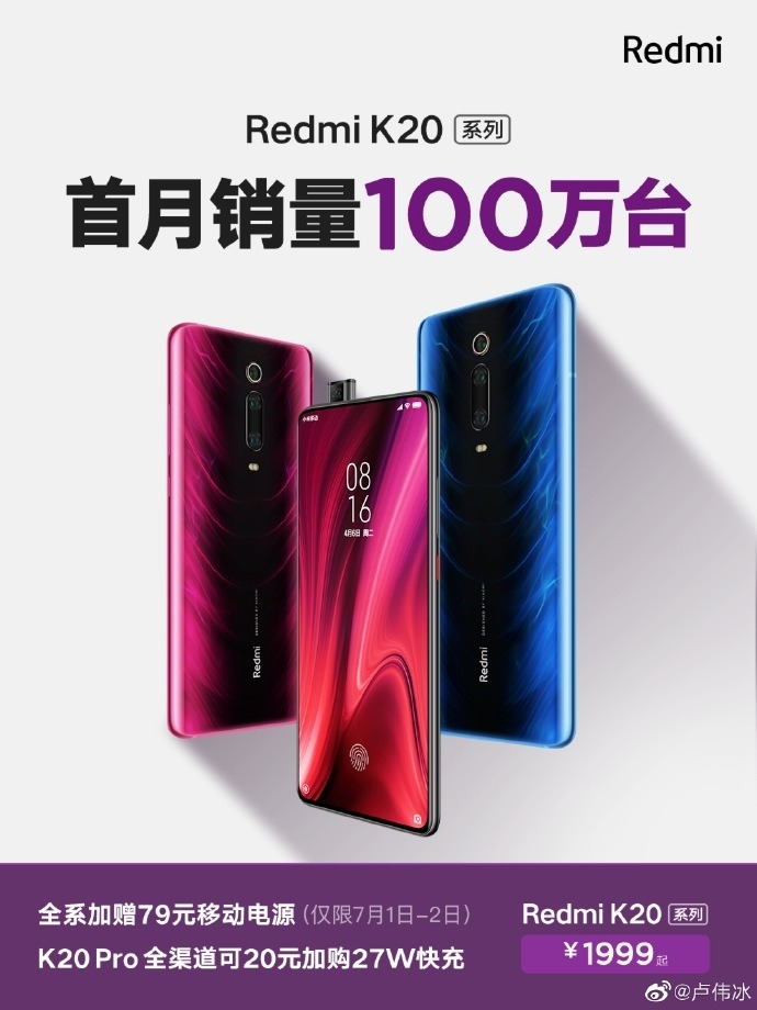 Sforum - Latest technology information page Redmi-K20 After 1 month of launch, Redmi K20 and K20 Pro have rolled the milestone of 1 million devices sold.