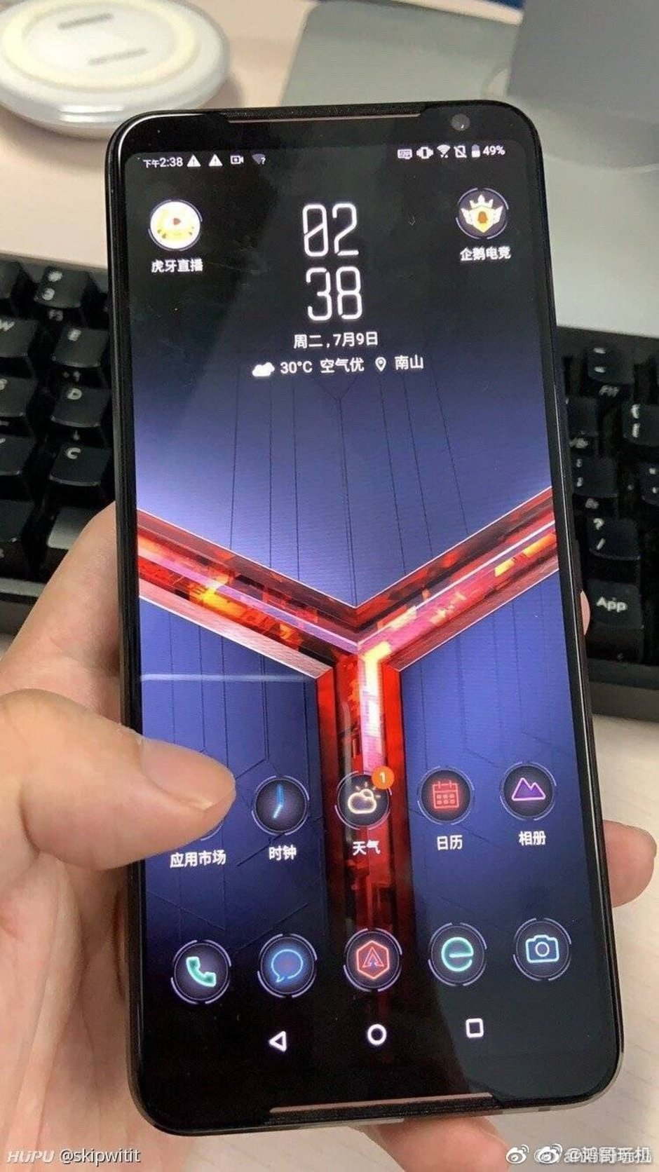 Leaked photos allegedly showing the Asus ROG Phone II