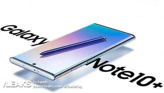 Galaxy Note10 + keeps worrying about you because of your pictures 1