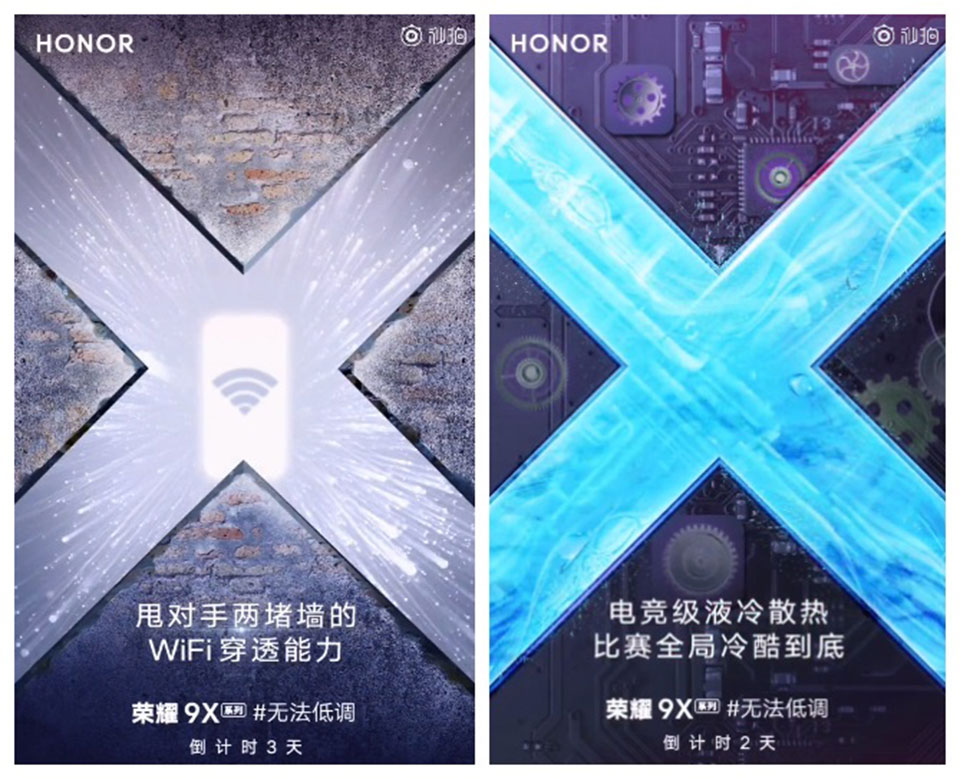 Sforum - The latest technology information of honor-9x-wifi-01 Honor launches a teaser of Honor 9X main features before the launch date.
