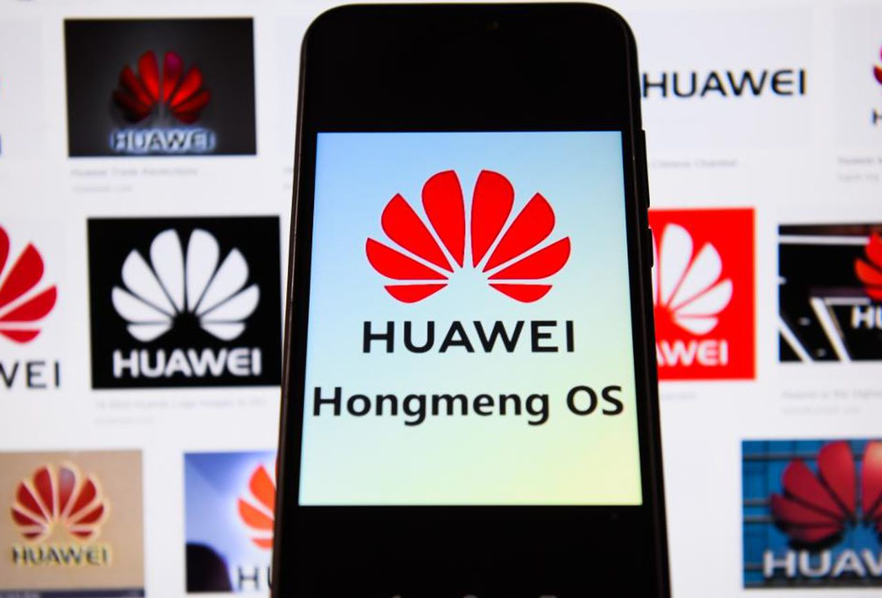 Sforum - The latest technology information site Hong-Meng-OS-1 Huawei has never created an Android replacement operating system called HongMengOS?