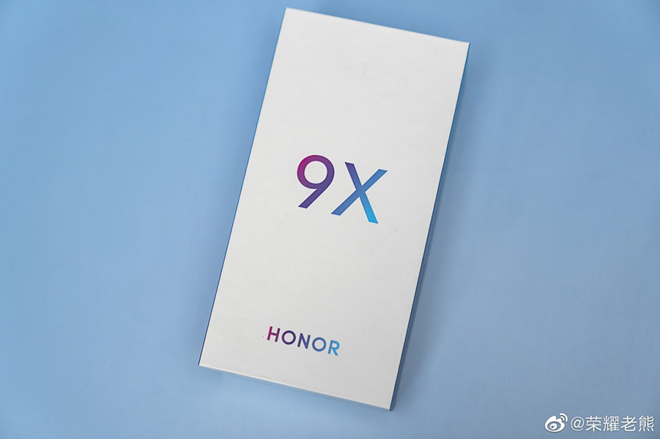Honor-9X-1 Vo-hop-Honor-9X-1 page Leaked photos of the Honor 9X retail box before the launch date