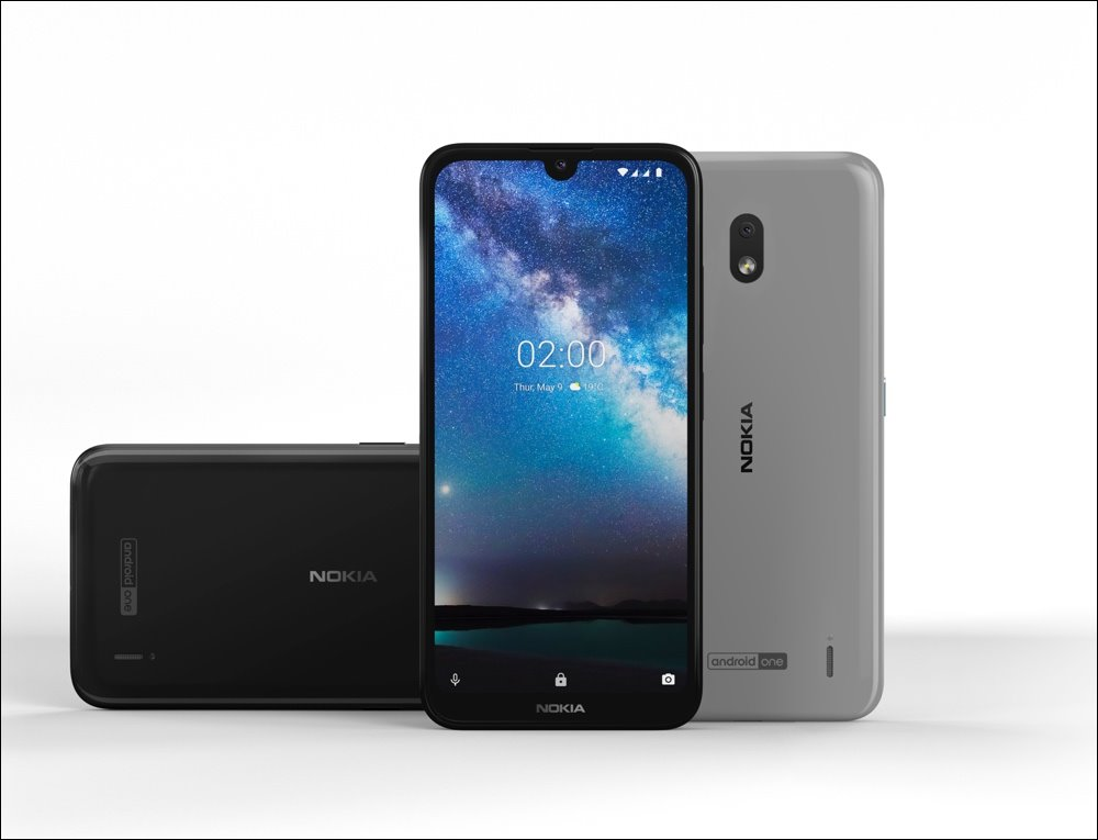 Nokia 2.2 launches, water drop screen, night camera, price of 2.29 million