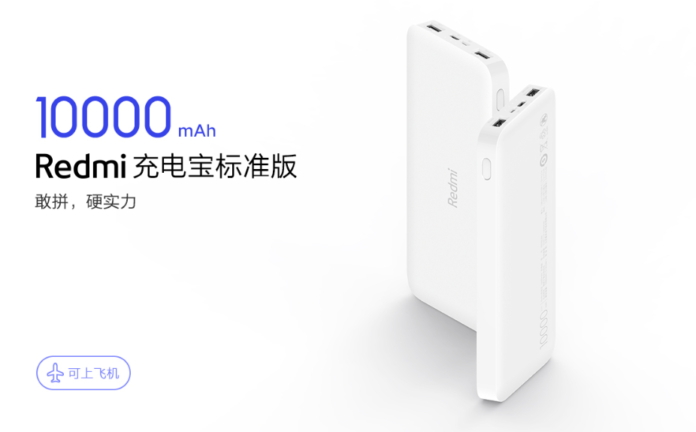 Sforum - Latest technology information page Redmi-Power-Bank-10000mAh-696x432 Redmi launches 10,000mAh standby and 20,000mAh charger, super cheap price only 200,000 VND