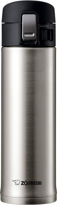 zojirushi silver coffee travel mug on a white background