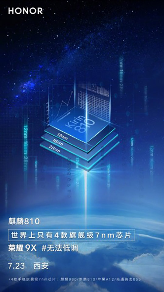 Honor-9X-duoc-xac-nhan-dung-chip-Kirin-810-1 Honor 9X is confirmed to use the new Kirin 810 processor, released July 23