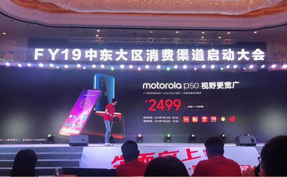 Sforum - Latest technology information page Motorola-P50-Price Reveals the attractive price of Motorola P50, which will be available on July 20