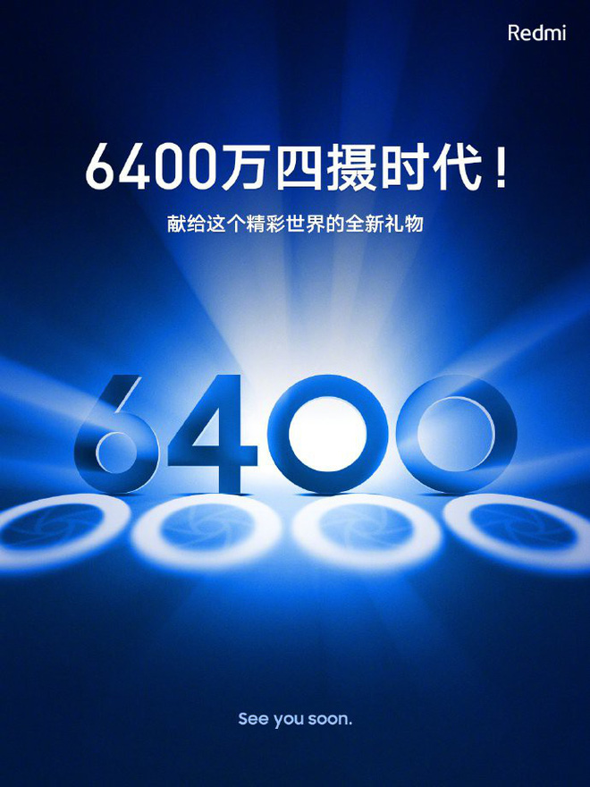 Redmi revealed more about 64MP camera smartphone: there will be 4 rear cameras, sharper image of 9K TV, weighs 20MB - Photo 1.