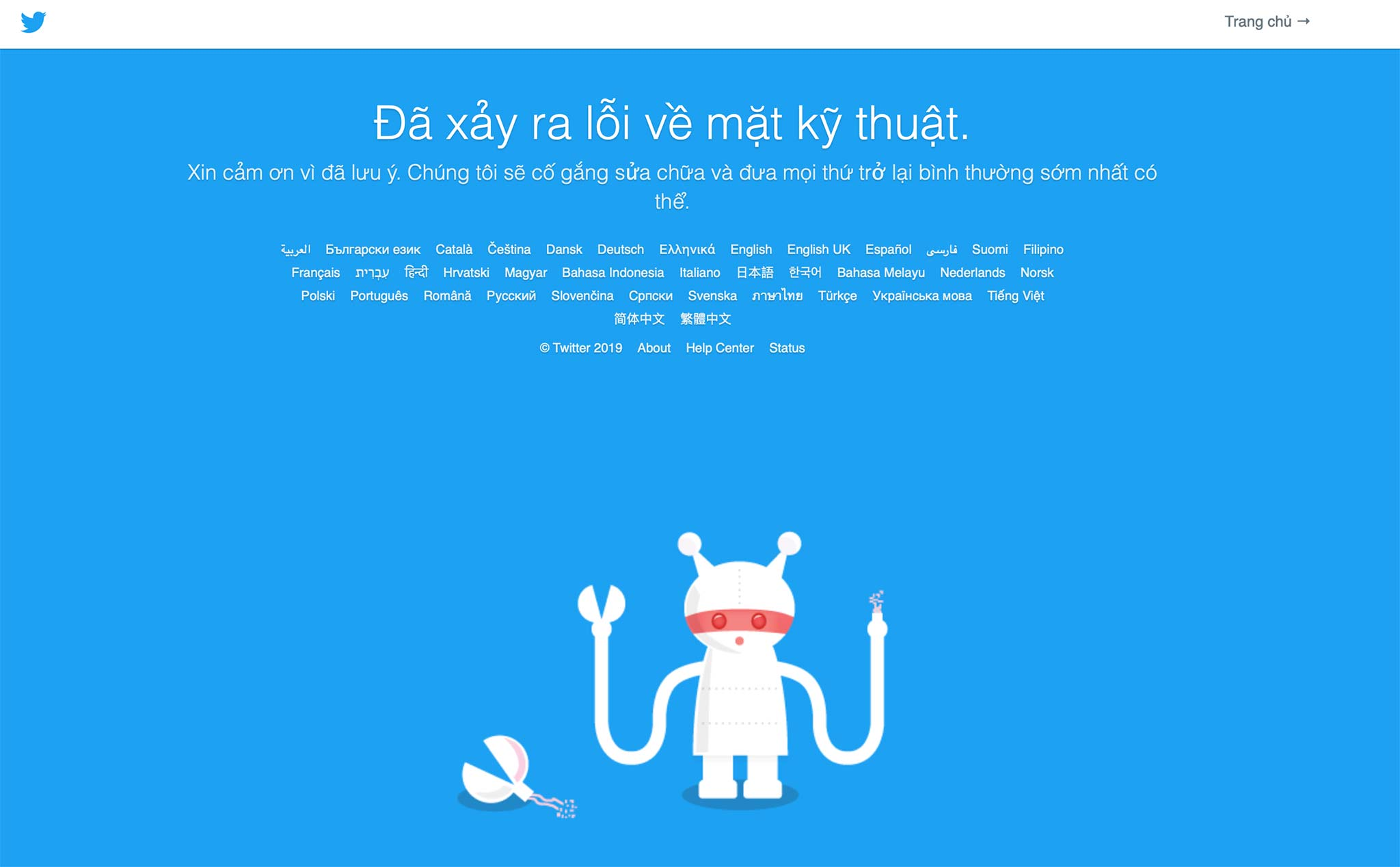 This morning, Twitter died on a global scale for almost 2 hours