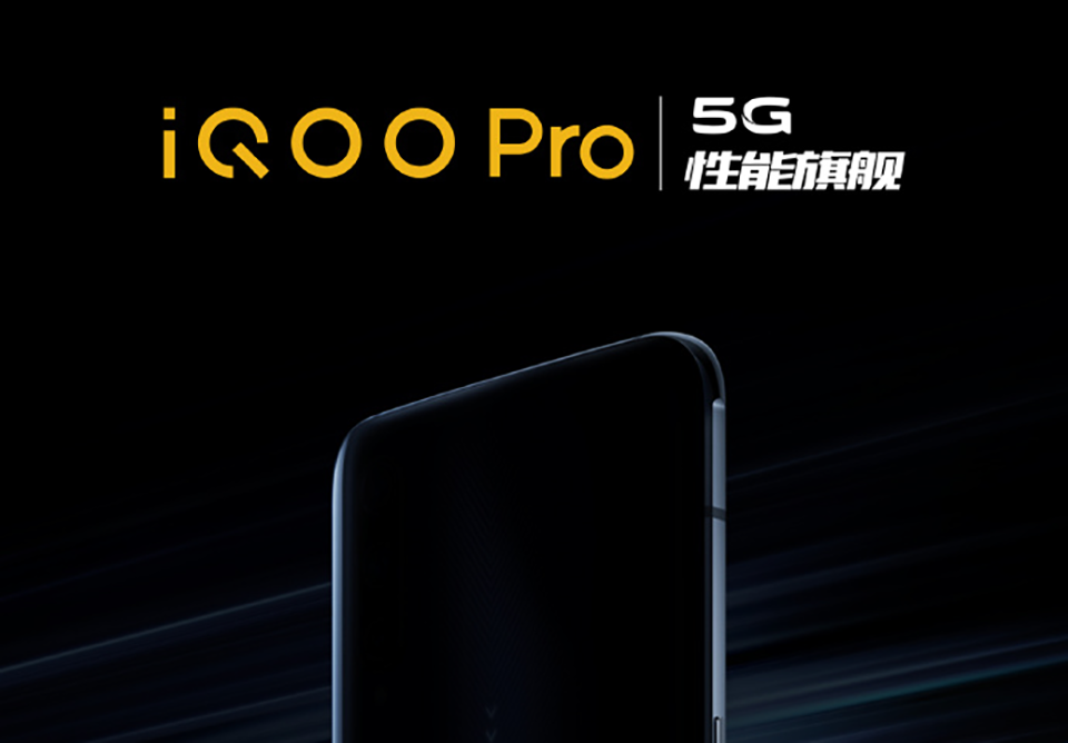 Vivo iQOO-PRo-5G-poster Vivo iQOO Pro 5G-poster Vivo iQOO Pro 5G with Snapdragon 855+ chip, fast charging 44W will be released in August
