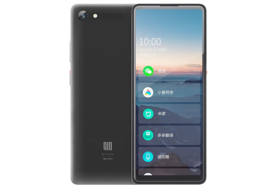 Sforum - Latest technology information page 4a1d249ec666d46d590290073907ca17-1-e1563851746152-960x646 Xiaomi launched Qin AI Life: Integrating virtual assistant XiaoAI, running Android Go, priced at 1.69 million VND