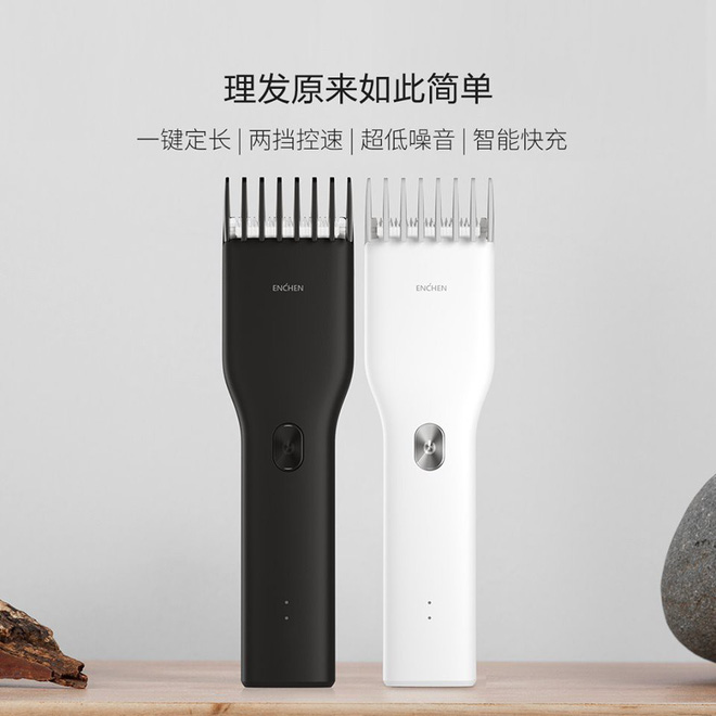 Xiaomi launched a smart hair trimmer, a 3-month battery, priced at only VND 160,000 - Photo 1.