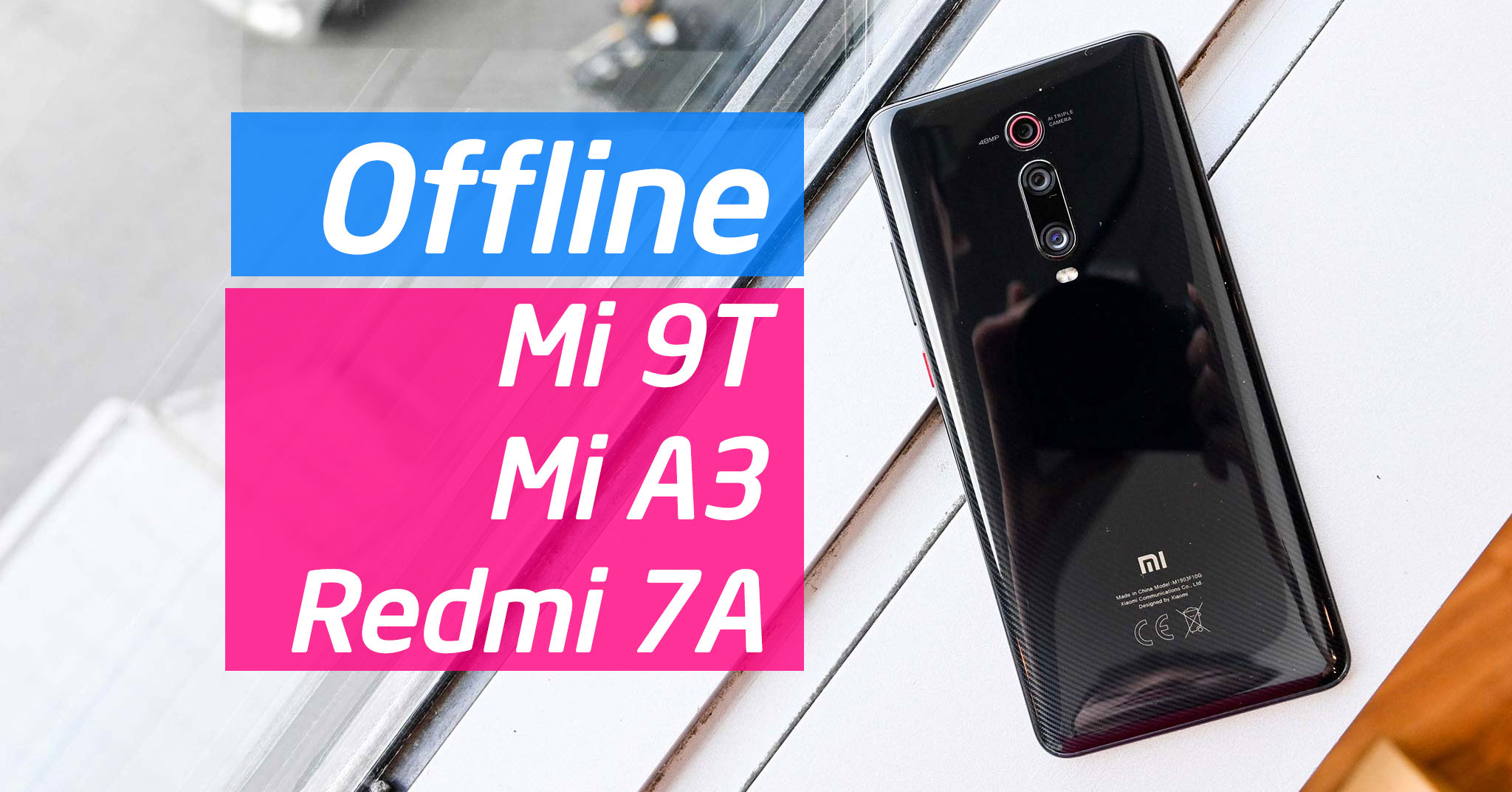 Sunday morning: Invite you to attend offline Xiaomi Mi 9T, Mi A3 and Redmi 7A, have good gifts