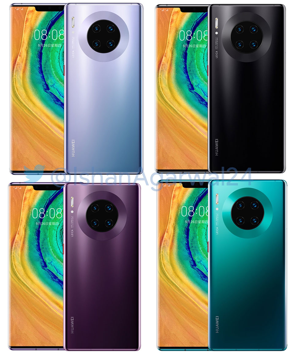 Sforum - huawei-mate-30-pro-01 technology information page After Mate 30, it is Huawei's turn to reveal the entire configuration before