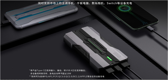 Xiaomi launches Black Shark backup charger: 10000mAh capacity, 18W two-way fast charging, priced at 390,000 VND - Photo 1.