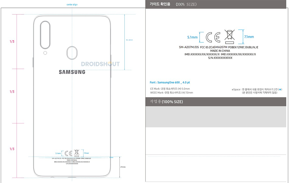 Sforum - Samsung Galaxy A20s-fcc latest technology information page Samsung Galaxy A20s has just been certified by a high-ranking US agency before launch.