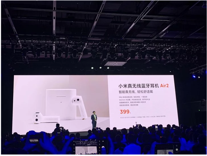 Xiaomi Air 2 wireless headphones: Still imitating the Airpods design, standard Bluetooth 5.0, integrated active noise cancellation, priced from only 58 USD - Photo 1.