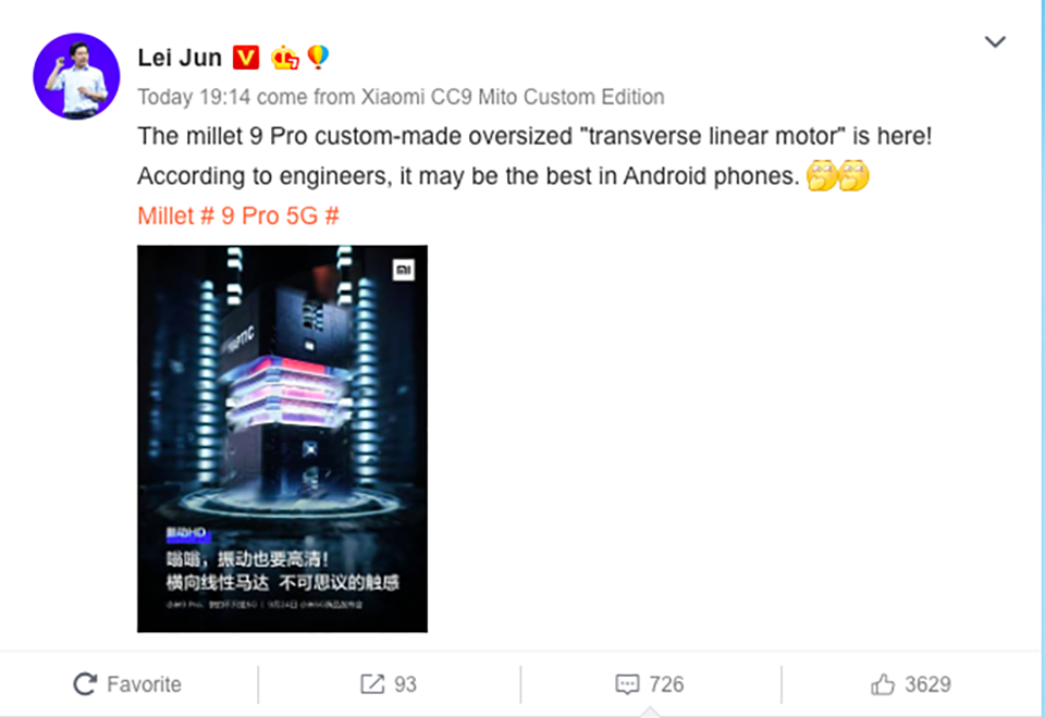 Sforum - Mi-9-Pro-co-dong-co-rung-tot-1 Xiaomi Mi 9 Pro 5G will be the best Android smartphone with vibration motor?