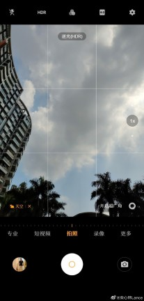 Screenshots from the new camera UI