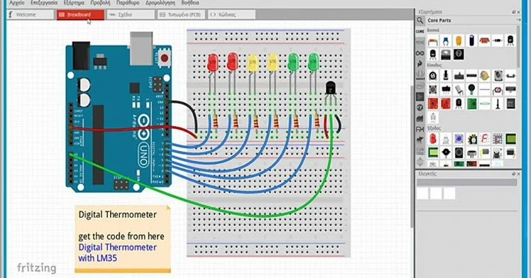 FRITZING: Electronic drawing and printed circuits