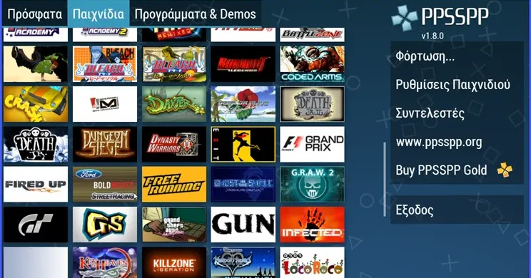 PPSSPP: Play PSP Games on your PC, Mobile, or Tablet in Full HD
